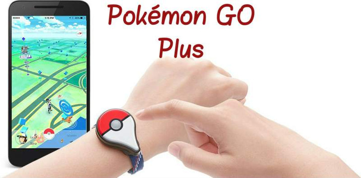 pokemon-go-plus-gewinnen im gewinnspiel