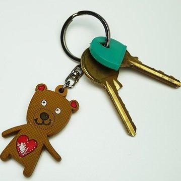 Gratis Schlüsselanhänger